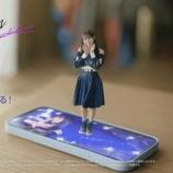 『【gifあり】スカート抑えて飛び出してくる北野日奈子が可愛すぎるwwwwww【乃木坂46】』の画像