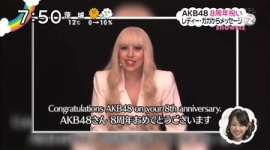 AKB48の8周年をレディー・ガガが祝福 → ガガファンから批判 「恥ずかしいことさせないで」「ガガ様史上一番くだらない仕事」