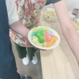 『【横浜・保土ヶ谷校】涼をとる、かき氷づくり🍧』の画像