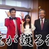 『【乃木坂46】永島聖羅 地元 碧南市のPR動画に出演!これは可愛いぞ!!』の画像