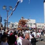 『関東三大祭り』の画像