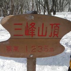 三峰山登山