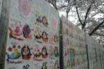 おりひめ桜まつりの『ステージのスケジュール』が出たみたい!~4/5(日)は多目的広場に集合だ!~