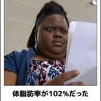 【110枚】週 末 の 夜 に お も し ろ 画 像 w w w 殿 堂 入 り ボ ケ ! ! !