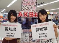 村山彩希「注目するメンバーははっつこと歌田初夏」