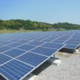 『三和発電所 売電開始 と 第1回 作業報告』の画像