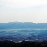 『やまがた百名山 <大高根山>に登りました!』の画像