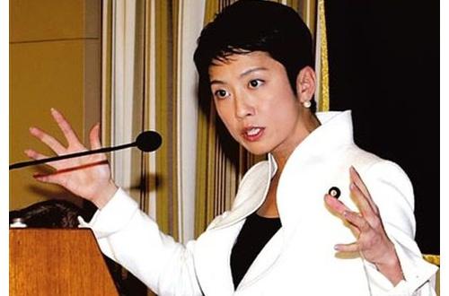【寂しくなるね】蓮舫民進党辞めるってよwwwwwwwwのサムネイル画像