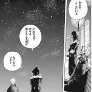僕のヒーローアカデミア 257話感想】OFA7代目継承者・志村菜奈の