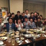 『We love Beppu!』の画像