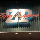 『【乃木坂46】『アンダラ@Zepp札幌』見るポジションでオススメの場所は??』の画像