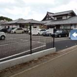 『通行止め期間の駐車場について』の画像