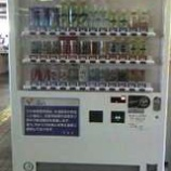 『災害対策機能付き自動販売機』の画像