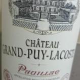 『グラン・ピュイ・ラコスト2007【Chateau Grand Puy Lacoste】をテイスティング』の画像