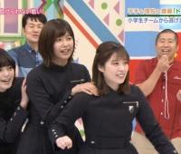 【欅坂46】ドッジボール、実はハンターハンターリスペクトだった!?
