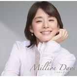 『CD Review:「ミリオンデイズ 〜あの日のわたしと、歌え。〜 mixed by DJ和」』の画像
