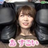 『【乃木坂46】秋元真夏『あ・・・すごい・・・♡♡』』の画像