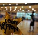 『ベトナムの日本人バレーボールサークルについて』の画像
