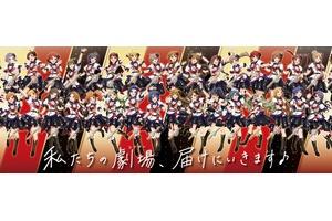 【ミリシタ】ミリシタ4周年記念!秋葉原、大阪、名古屋でアイドルたちの広告が展開中!