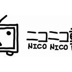 【悲報】 ニコニコ動画さん、Youtubeに完全に取って代わられる…