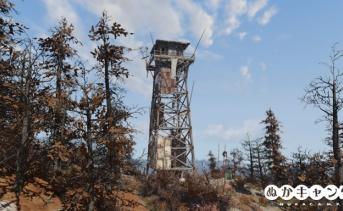 セントラル・マウンテン監視地点(Central Mountain lookout)