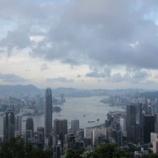 『香港ポスト「エグゼクティブボイス」が掲載されました』の画像