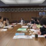 『2019年度 女性部情報委員会』の画像