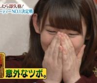 【欅坂46】全然笑わなかったみーちゃんの笑いのツボがwwwwクールビューティーNO.1決定戦②【KEYABINGO!2】