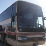 『快適になったと評判の高速バスは本当に快適か?仙台まで乗って帰りました』の画像