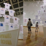 『『Tシャツ帆船日本丸』』の画像