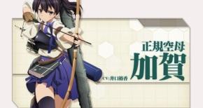 【話題】アニメ『艦これ』加賀さんの弓の扱いで議論にwwwwww【射型がめちゃくちゃ】