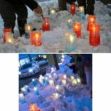 『2月6日(土)函館新道キャンドル・ナイト』の画像