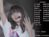 【日向坂46】坂道テレビのエンドロールが泣ける・・・・。