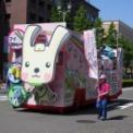 2013年横浜開港記念みなと祭国際仮装行列第61回ザよこはまパレード その75(ヨコハマ3R夢)
