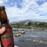 『【入社エントリ 開発部 中村】川を眺めながらコードを書きたい』の画像