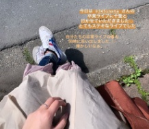『休業した岡井千聖と萩原舞が指原莉乃卒業ライブに行った件』の画像