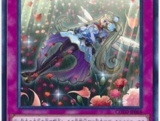 【遊戯王OCG】アニメとOCG、どっちが作ったカード?