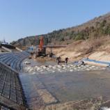 『一級河川江の川水系国兼川河川災害復旧工事(応急本工事)』の画像