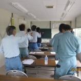 『5/11 関東営業所 乗務員会議』の画像