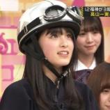 『大園桃子にオーディションを受けさせた『先輩』の存在・・・【乃木坂46】』の画像
