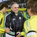 『【ジェフ千葉】2002年にジェフを指揮した ジョゼフ・ベングロシュ氏が死去 各国代表チームやセルティックなどの監督を歴任』の画像