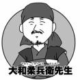 【随時追加】登場人物紹介【忍者・腱引き関連】