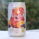 『【飲んでみた】ロングセール希望!「ワイン屋さんのサングリアサワー」』の画像