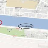 『戸田市「ボート競技観戦ガイドツアー」が5月28日(日)に開催されます(申込み受付中)』の画像