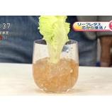 『捨てるはずの芯やヘタが復活。キッチンで育てられる再生野菜』の画像