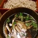 『一品料理もお酒もいただけるお蕎麦屋さん~【蕎麦見世のあみ】@大阪・池田』の画像