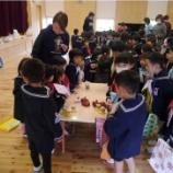 『職人がにぎった鮨の美味しさを伝える鮨育(すしいく)教室をあかつき幼稚園で開催!』の画像