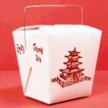 『【画像】アメリカの映画とかである箱に入っとる中華のテイクアウトみたいなん食いたいんやが・・・』の画像