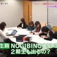 【悲報】生駒里奈がNOGIBINGO2で問題発言 アイドルファンマスター