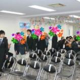 『【早稲田】入学式』の画像